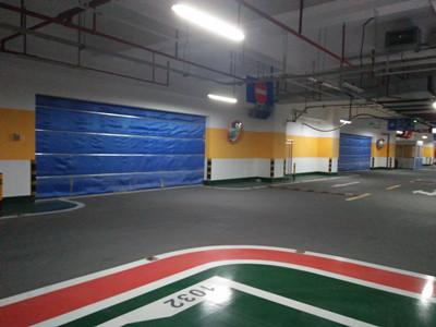 公明地下停车场
