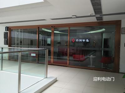 深圳湾科技园玻璃门安装实图